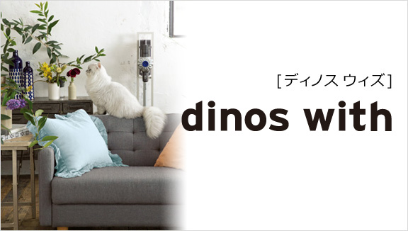 dinos with(ディノス ウィズ)