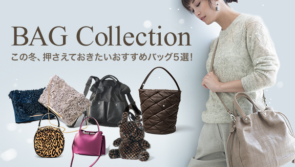 �H�o�b�OCollection