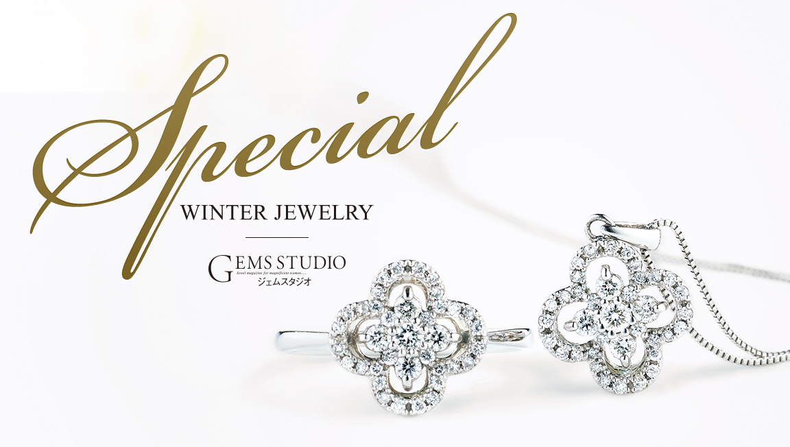 Special Winter Jewelry