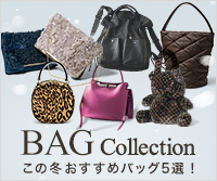 2015�~�o�b�OCollection