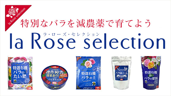 la Rose selection