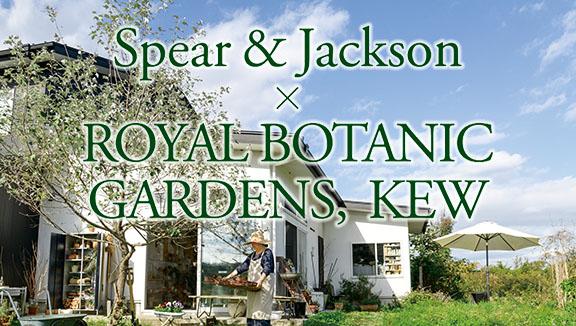Spear&Jackson スピア&ジャクソン