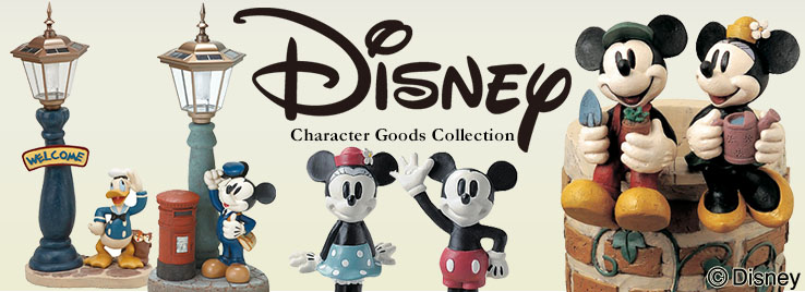 Disney Character Goods Collection
