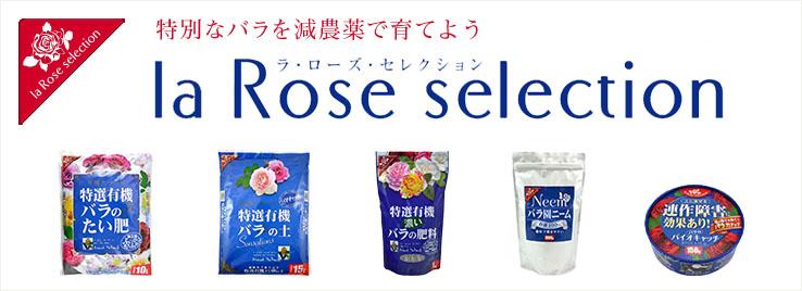 la Rose selection