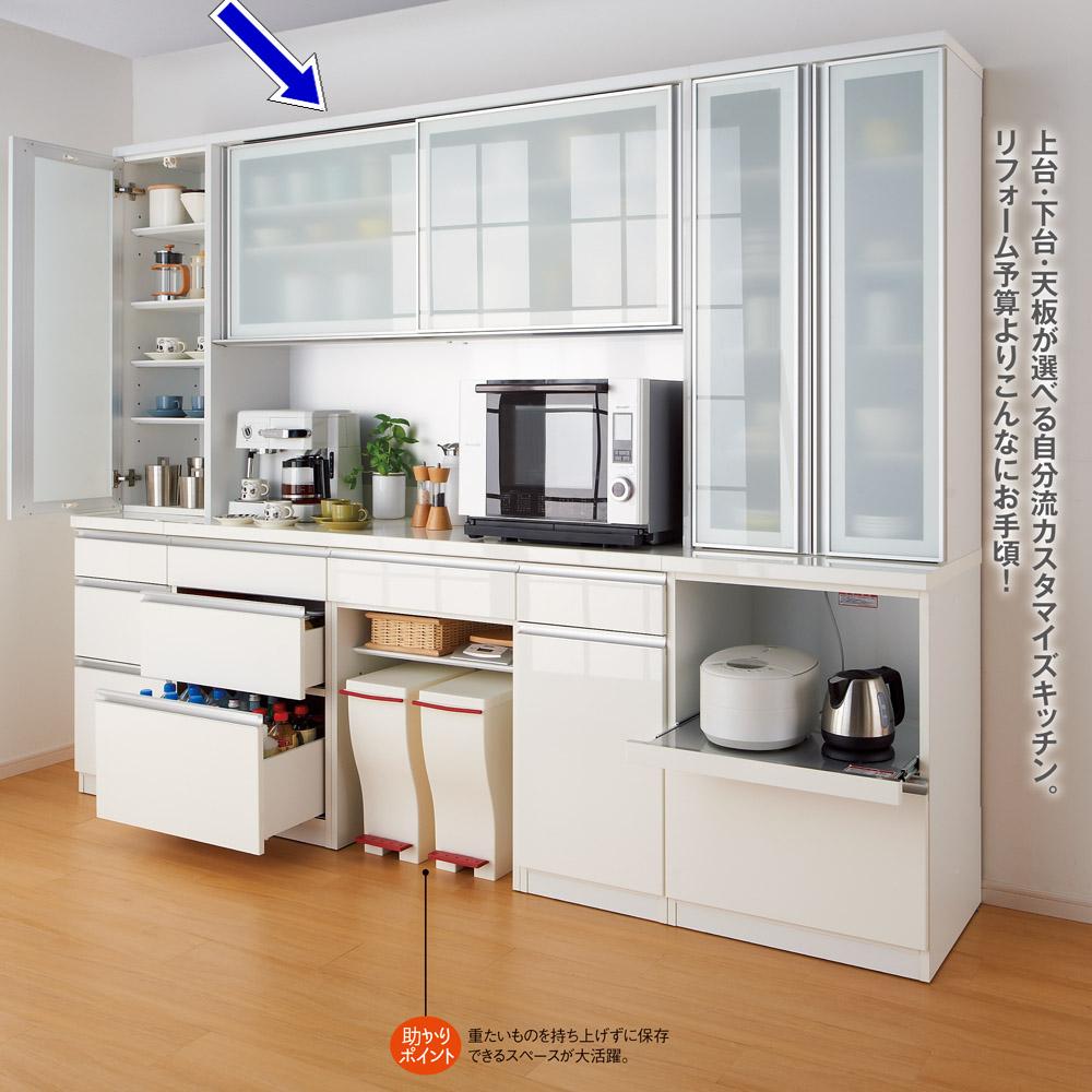 システムキッチン(収納家具 ...