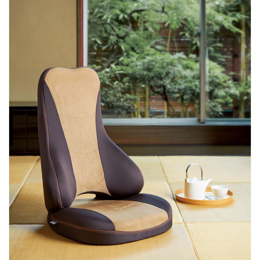 ディノス オンラインショップEXGEL/エクスジェル(R) グランシェル(座椅子)