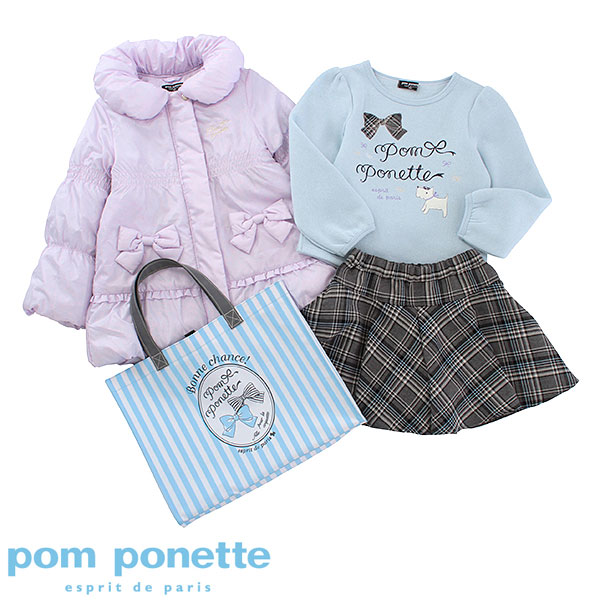 ポンポネット(pom ponette)[2015冬福袋](110-140cm)