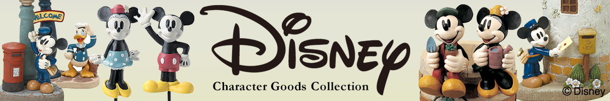 disney Character Goods selection