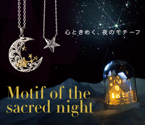 Motif of the sacred night