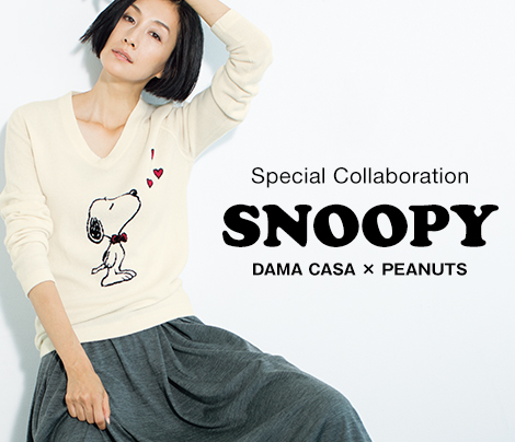 Special Collaboration SNOOPY
