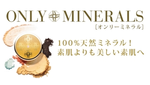 ONLY MINERALS ⁄ �I�����[�~�l����