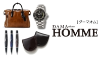 DAMA collection HOMME
