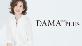 DAMA collection PLUS�i�_�[�}�E�R���N�V���� �v�����X�j