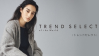 Trend Select of the world