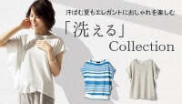 ���΂މĂ��G���K���g�ɂ��������y���� �u�􂦂�vCollection