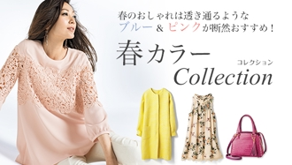 2015 �t�̃L���C�F collection