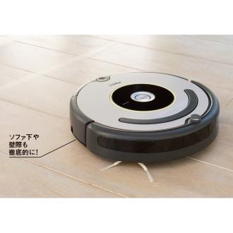 ロボット掃除機 ルンバ624 通販特別セット