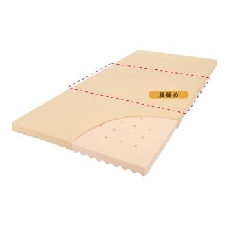 ダブル(高硬度・軽量・除湿!ブリヂストンの選べる3つ折りマットレス 寝心地UPタイプ 厚さ4cm)
