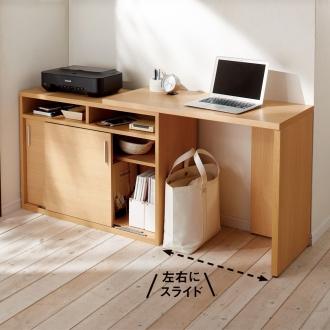 伸縮デスク&テレビ台 幅100~160cm
