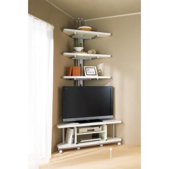 テレビ上の空間を有効活用できるシリーズ コーナー用テレビ台 幅120cm