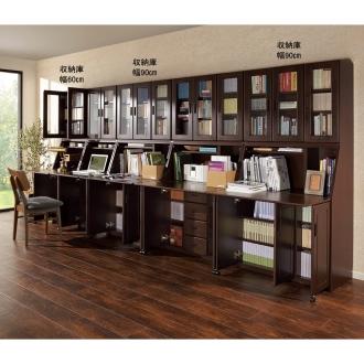 パイン天然木ライティング書棚 【収納庫・幅90cm】