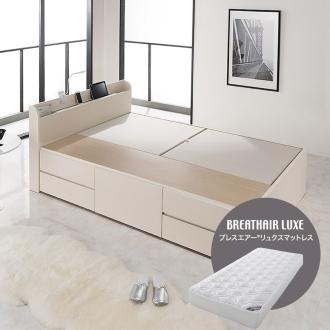 【セミダブル・リュクスマットレス付】寝そべりながらタブレットが使えるベッド