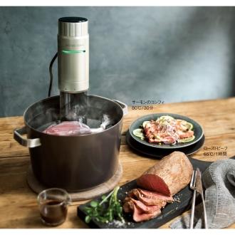 家庭用真空低温調理器 ギンザオリーバル スーヴィードクッカー