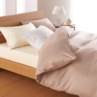 ディノス オンラインショップ2段ベッド用(ミクロガード(R)プレミアムシーツ&カバーシリーズ 掛けカバー)ブルー