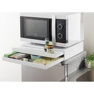 家電周りでの調理をサポートするレンジ下スライドテーブル 引き出し付き 幅45cm