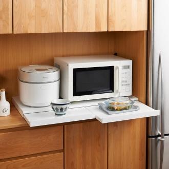 家電周りでの調理をサポートするレンジ下スライドテーブル 幅80高さ4.5cm