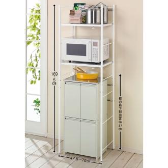 ゴミ箱の上もキッチン収納 幅伸縮キッチンラック 棚2段 幅47.5~70cm