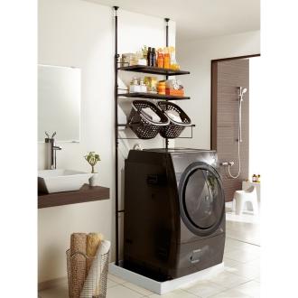 防水パンにおさまる。省スペース洗濯機ラック 標準タイプ・棚2段バスケット2個