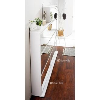 静かに開閉するミラー扉の薄型シューズボックス 3段 幅90cm