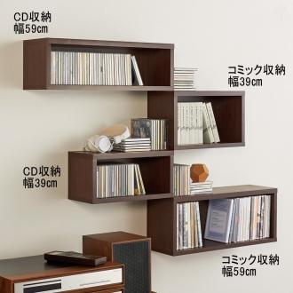 【幅59cm】押しピンで簡単壁付けラック オープン CD収納
