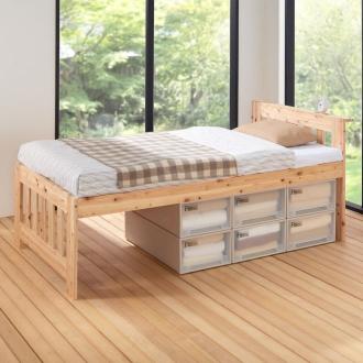 ひのきが香る天然木 親子すのこベッド 上段ベッド