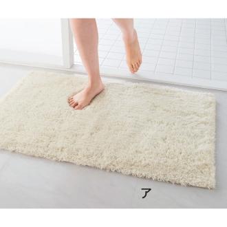 50 x 80 cm colour 2-disc dry times excellent (R) bath mats