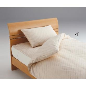 ディノス オンラインショップベッド用シングル3点 (綿生地のダニゼロック お得なベッド用布団セット)ブルー