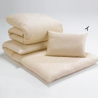 ディノス オンラインショップ2段ベッド用3点 (綿生地のダニゼロック お得な布団セット)ブルー