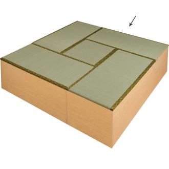 ディノス オンラインショップユニット畳シリーズ お得な4.5畳セット 高さ45cmダークブラウン