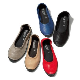 ARCOPEDICO / Arukopediko ballet shoes Luxe