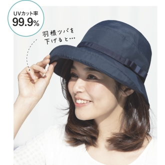 Collapsible water-repellent hat UV99% cut