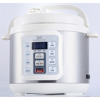 Microcomputer type electric pressure cooker capacity 4.0L