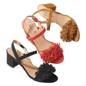 納塔利婭·莫雷諾/納塔利婭·莫雷諾條紋涼鞋