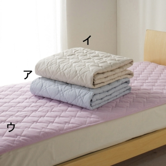 Because it's endothermic, it's comfortable!Cool of early autumn sense Bedding series  Mattress pad  Picture 1.