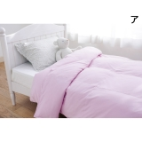 The down Comforter Single long 2 color set