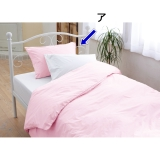 Microguard  Pillow case ordinary size  A pair of the same color.