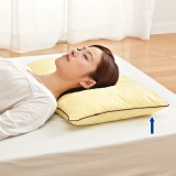 "The Breathair (R) Pillow for which it's easy to toss about in bed ""support"""