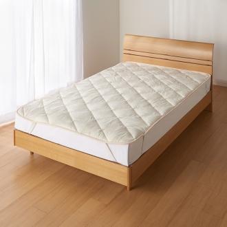 あったか洗える清潔寝具 ふんわり敷きパッド セミダブルロング