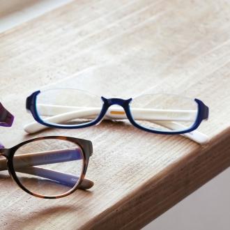 フロート リーディンググラス アンダーリムタイプ ブルーライト43% 紫外線99%カット