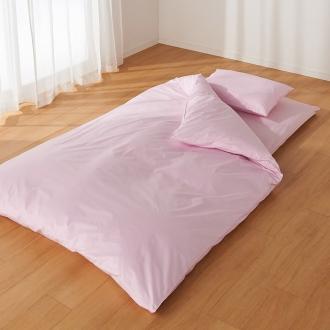ディノス オンラインショップシングル3点 (SNフレッシュプロ お得な敷布団用カバーセット)ピンク